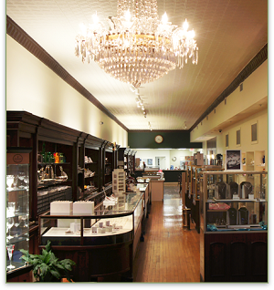 C.F. Reuschlein Jewelers Huntington WV showroom
